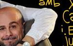 cartell_açò