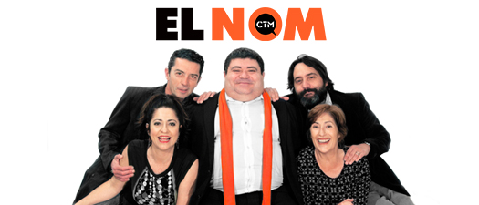 elnom_banners