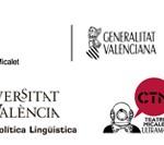 logos_Newsletter_2016