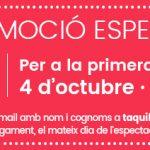 promos_XCN_SUBSCRIPTORS_2